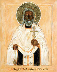 Ikon af hellige Aleksej Medvedkov (af Ugine), Protopresbyter (ærkepræst).