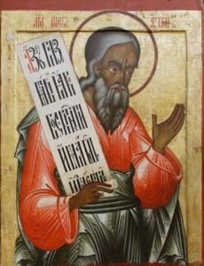 Hellige profet Haggaj