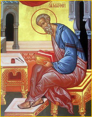Hellige apostel og evangelist Matthæus