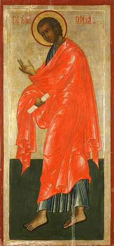 Hellige apostel Thomas