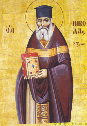 Ikon af hellige Nikolaos Planas