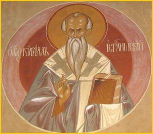 Ikon af hellige Kyrillos, ærkebiskop af Jerusalem