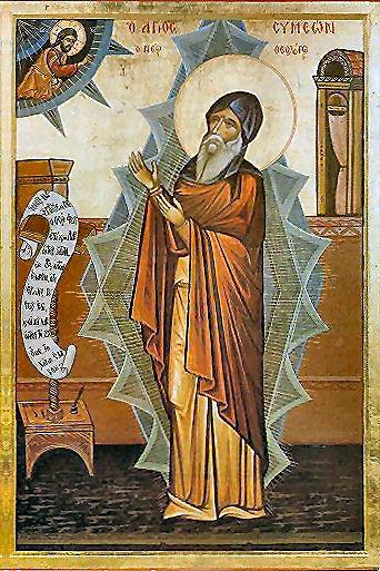 Ikon af hellige Simeon den nye Teolog