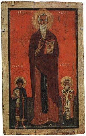 Ikon af hellige Johannes af Stigen