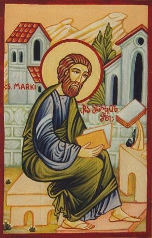 Hellige apostel og evangelist Markus
