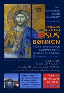 Seminar om Jesusbønnen, Klosteret i Hurdal, 26. maj 2012