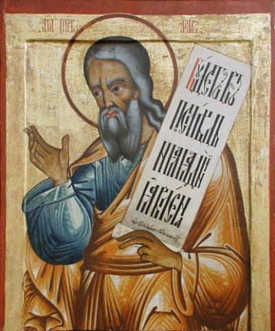 Hellige profet Esajas