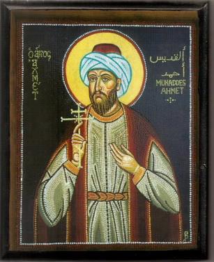 Hellige martyr Ahmet kalligrafen