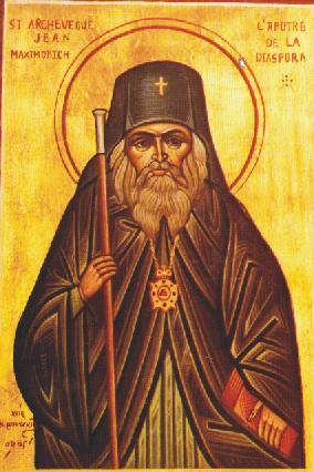 Hellige Johannes Maximovitch