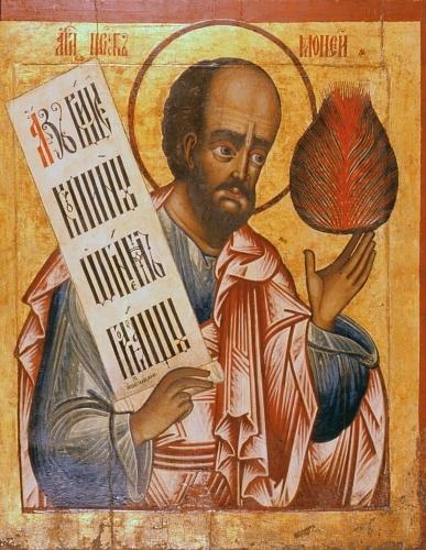 Ikon af hellige profet Moses