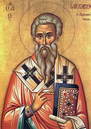 Ikon af hellige apostel Jakob, Kristi broder, første biskop af Jerusalem