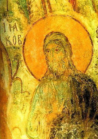 Hellige apostel Jakob, søn af Alfæus