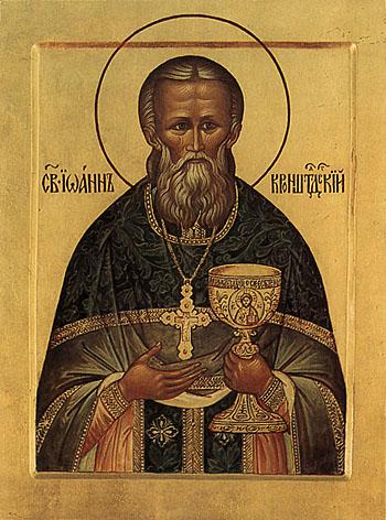 Ikon af hellige Johannes af Kronstadt