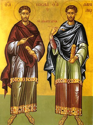 Ikon af hellige Kosmas og Damian