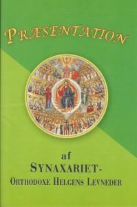 synaxarion-praesentation