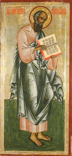 Hellige apostel og evangelist Johannes Teologen