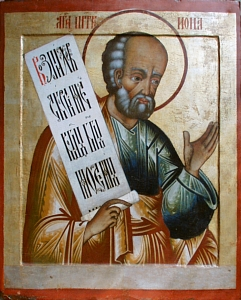 Hellige Profet Jonas. Ikon fra det 18. årh., Kizhi-klosteret, Rusland.