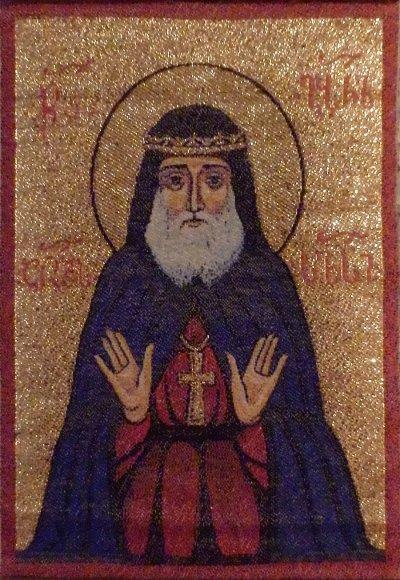 Hellige munk Gabriel af Georgien. Stofikon fra Georgien.
