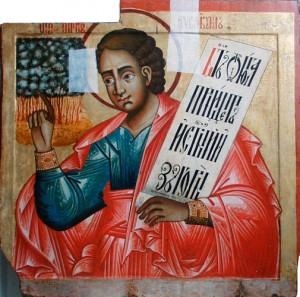 Hellige profet Habakkuk