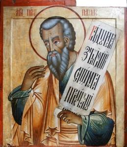 Hellige profet Nahum