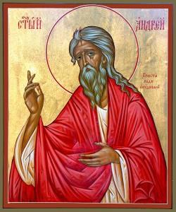 Hellige Andreas, dåre for Kristi skyld