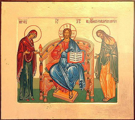 Ikon af Gudsmoder, Kristus og hellige Johannes Døberen