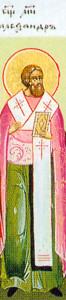 Ikon af hellige alexander af Comana