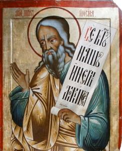 Hellige profet Hoseas