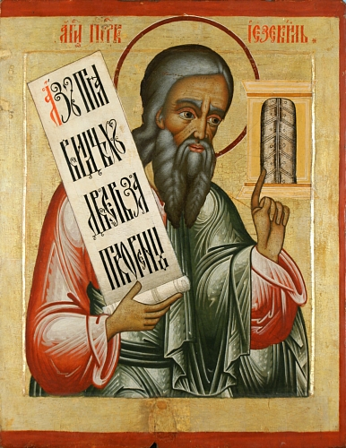 Hellige Profet Ezekiel