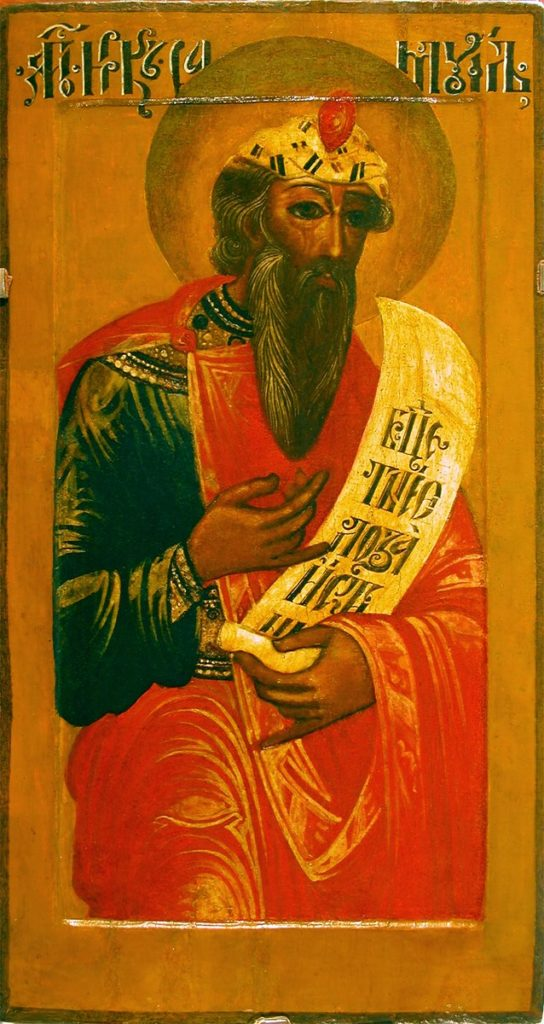 Hellige Profet Samuel