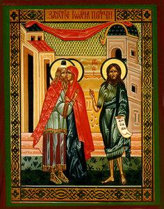 Ikon af hellige Johannes Døberens Undfangelse