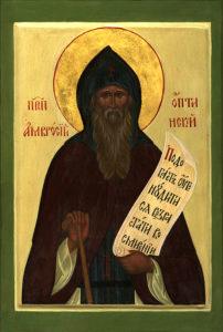 Hellige Ambrosius af Optina