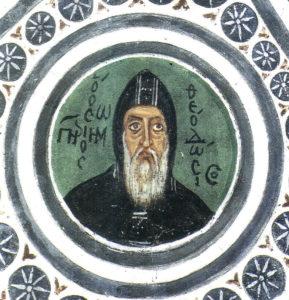 Hellige Theodosios Cønobiarken