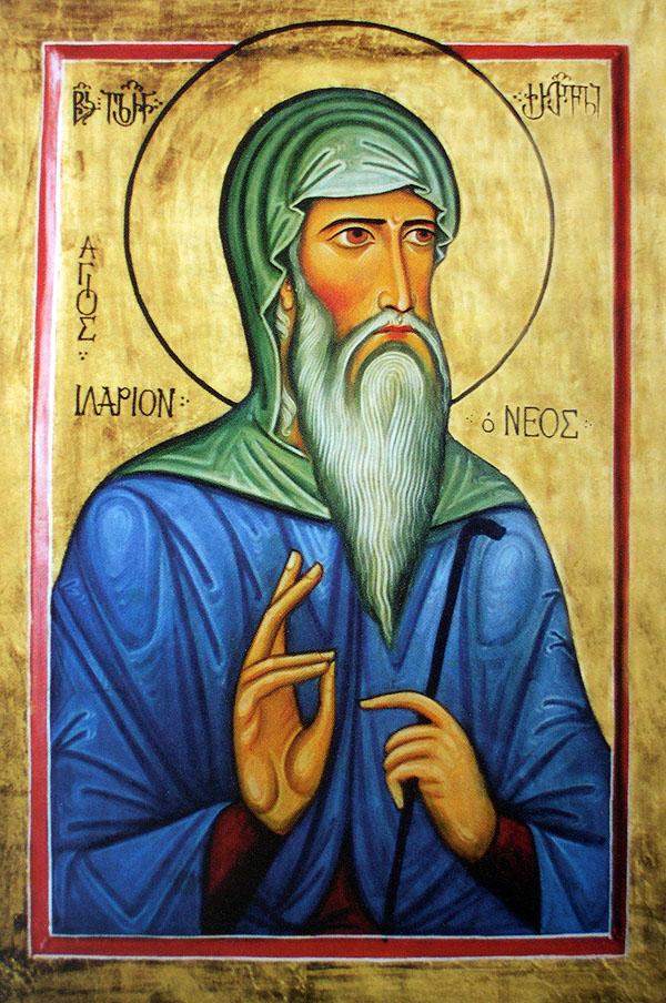 Ikon af Hellige Hilarion Georgieren, den Nye, fra Athos