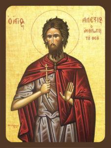 Ikon af hellige Aléxios