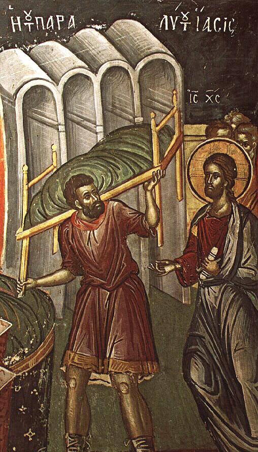 Ikon af Kristus og Den Lamme Mand