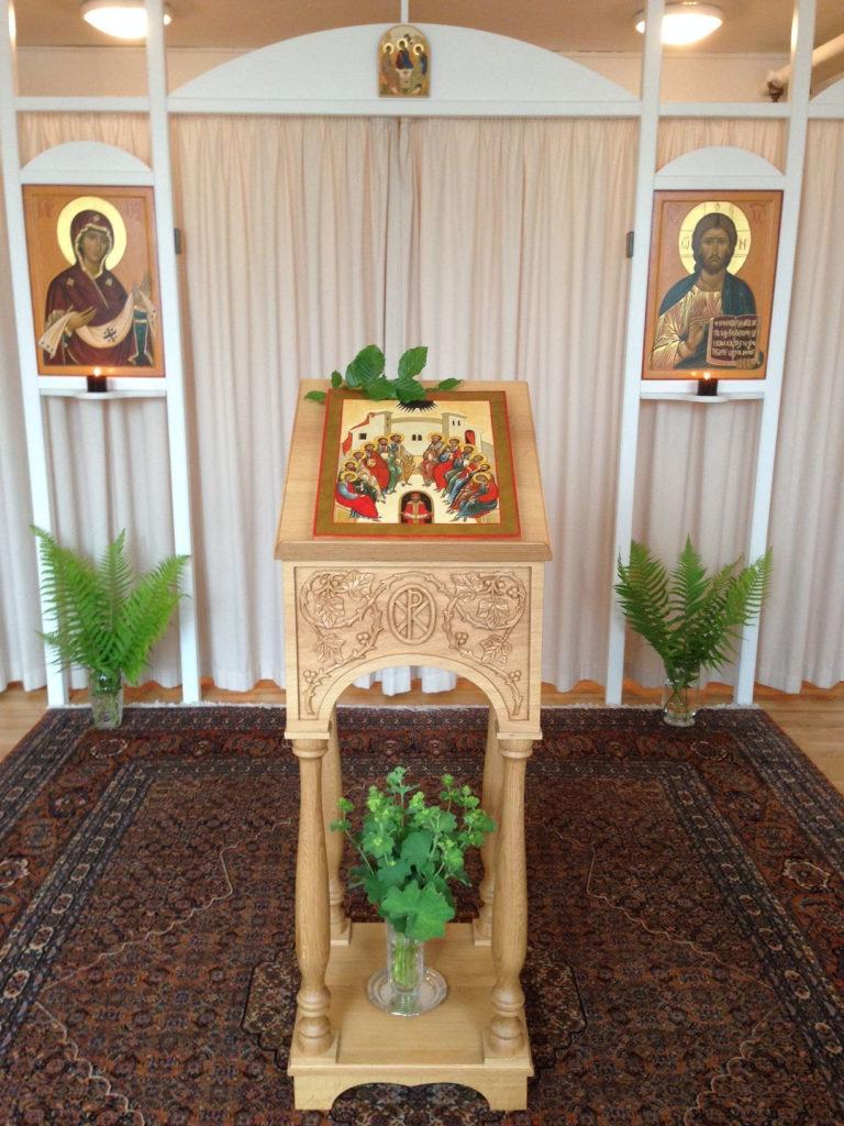 Kirkerummet - Pinsesøndag 2017