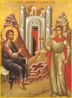 Hellige martyr Fotini - Den Samaritanske Kvinde