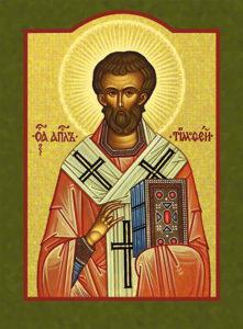 Ikon af hellige apostel Timotheus